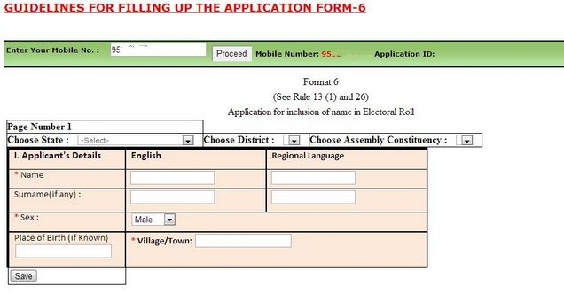 New Voter ID card registration_2