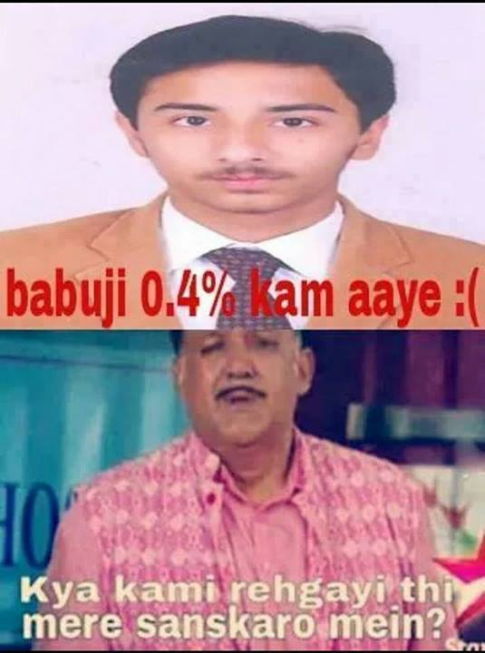cbse topper, sarthak agarwal, Sarthak meme, meme, indian education fun, india, cbse 12th toppper,