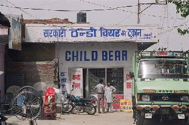 english by indian, spelling mistakes, english blunders, laugh on mistakes, gag, omg english, learn english, indian english