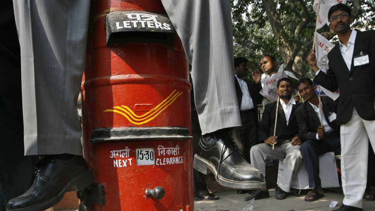 indiapost, indiapost bank, india post atm, project arrow, financials of india post, analysis of india post, turnover of india post