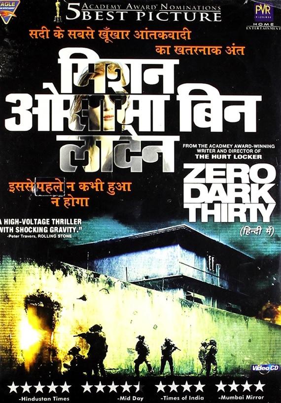 Top 10 Hollywood Movies In Hindi Dubbed Phool Bane Angare Mithun