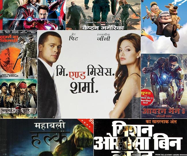 full movie hollywood in hindi free download