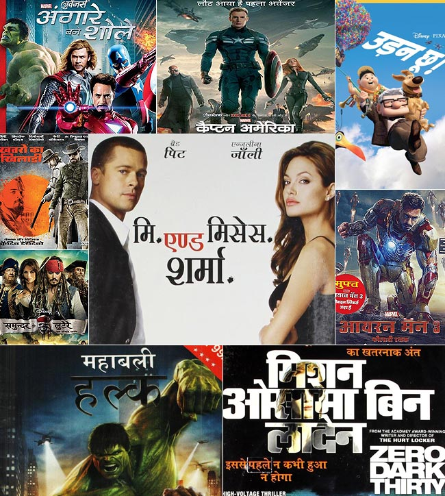 hollywood film hindi download 2019