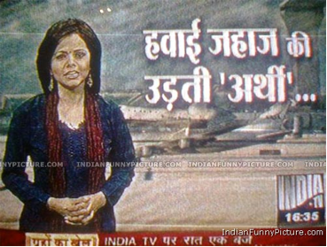 Idiotic Hindi News Headlines,funny post,comedy,wtf,sub standard Hindi news channels,Breaking News,National tragedy avoided