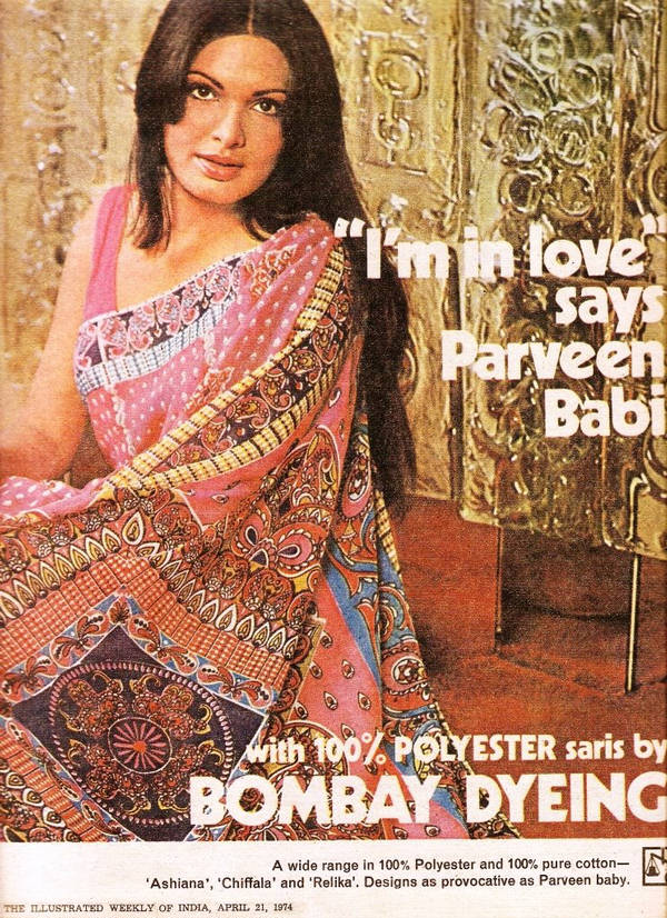 old indian ads, old indian print ads, vintage ads, old newspapers ads, gabbar singh old ads, suresh oberoi old ads, dharmendra old ads, mithun chakraborty old ads, dilip kumar old ads, salman khan old ads, vinod khanna old ads, jackie shroff old ads, shatrughan sinha old ads, saif ali khan old ads, parveen babi old ads, akshay kumar old ads, old bollywood star ads, cool indian ads, old indian ads, old indian prints, rare images of old ads, old indian commercial