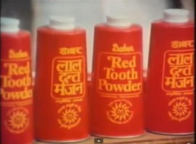 Old Indian tv Advertisements Old Indian tv Commercial