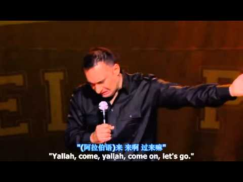 russell peters,comedy,racism,enjoy,entertainment,arabs,violence,no arab jokes,Canadian comedian and actor