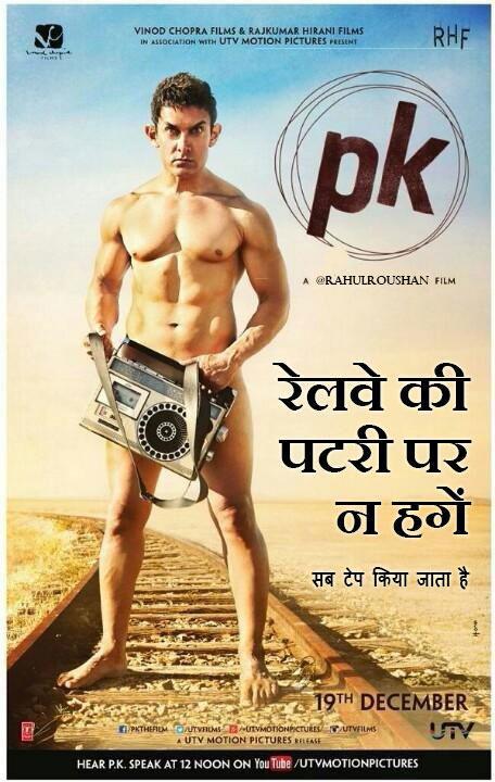 pkposter, pk, amir khan, amir khan nude, amir khan naked, amir khan poster, first look pk, pk meme, amir khan meme, lol amir khan, funny amir khan, wtf, omg, naked bollywood star, twitter jokes, twitter meme