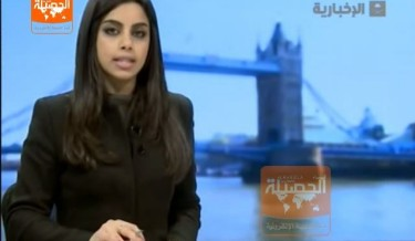 newsreader without headscarf, controversy in saudi arabia, female anchor, saudi arabia news anchor, saudi arabia, outrage in saudi arabia, women condition in gulf