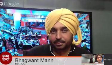 Bhagwant Mann at BBC