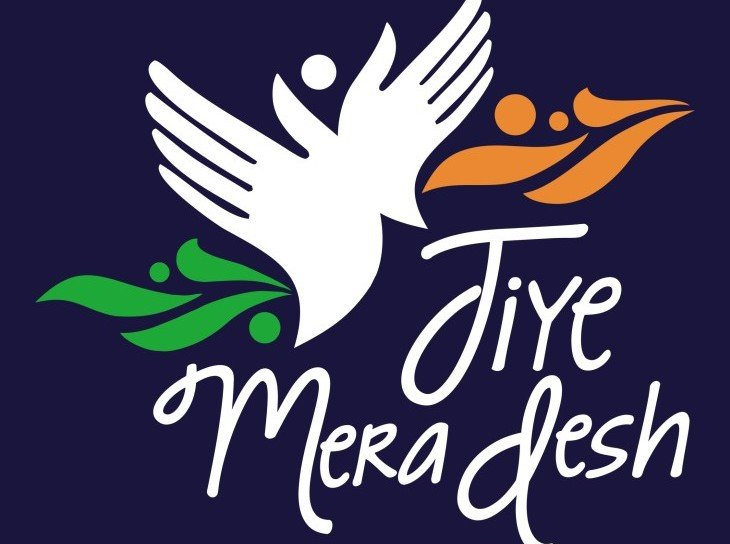 Jiye Mera Desh A New Patriotic Anthem For Better India