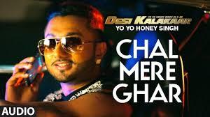 chal mere ghar