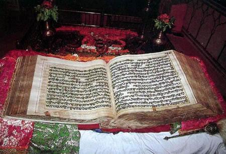 1. Guru Granth Sahib