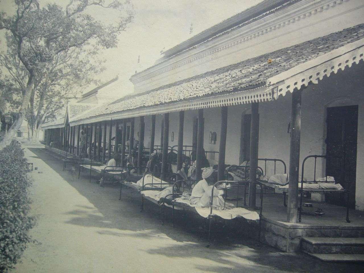 Holkar Hospital Varandah