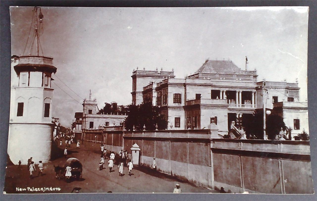 New Palace, Indore