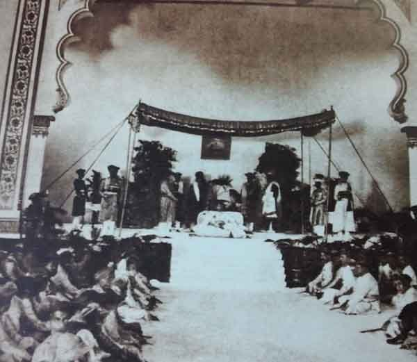Raj Darbar