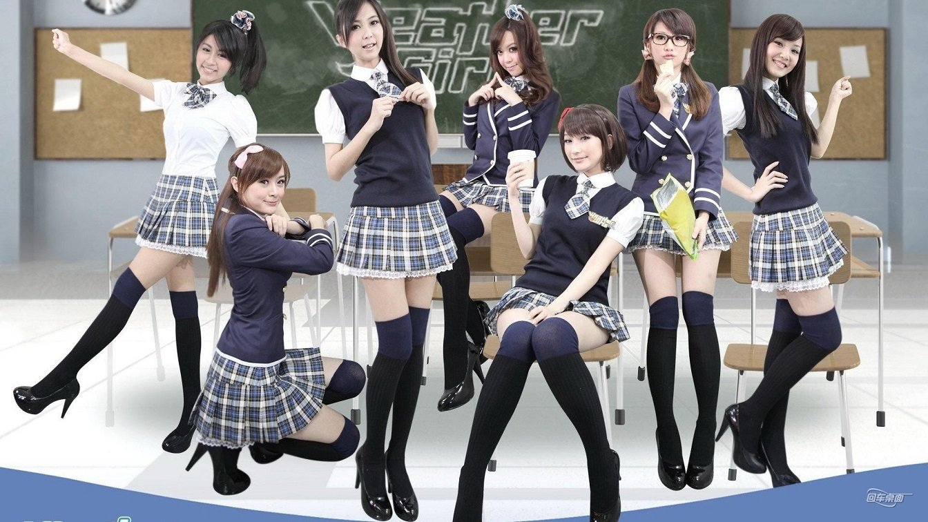 7 Big Problems With Taiwan Girls - Very Hard To Date -5764