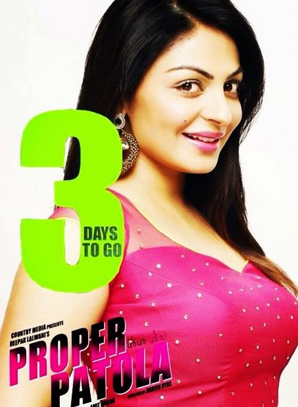 18 secret photos of Neeru Bajwa Thanks to Instagram | Reckon