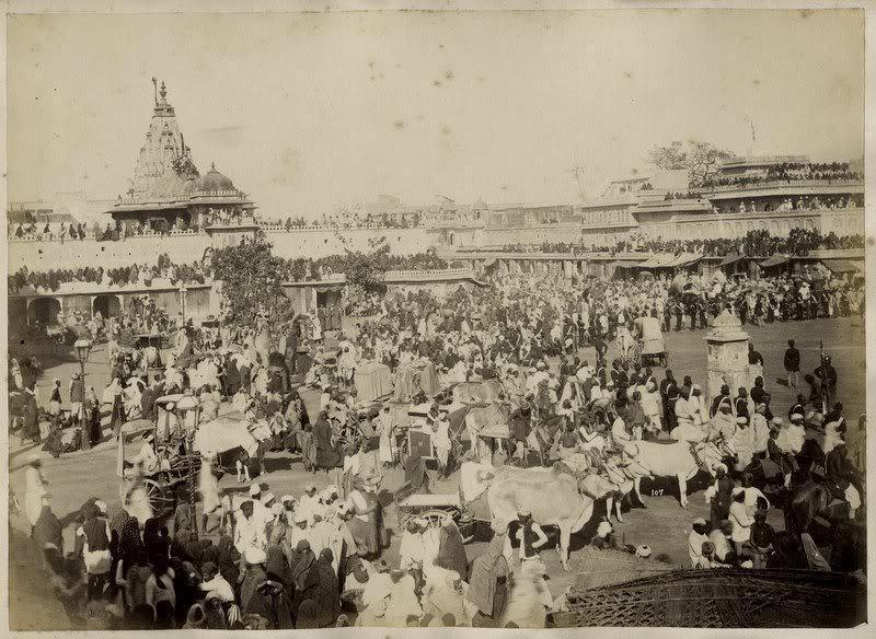 Amber Squer of Jaipur Rajasthan - 1880's