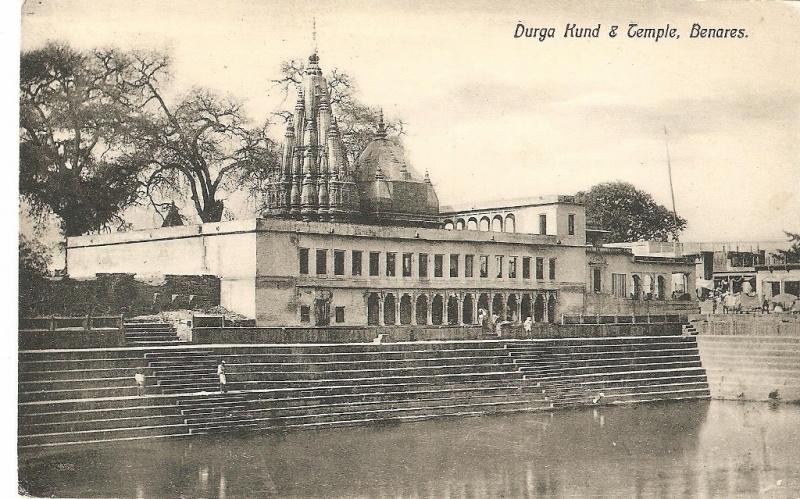 Benares-Durga Kund and Temple
