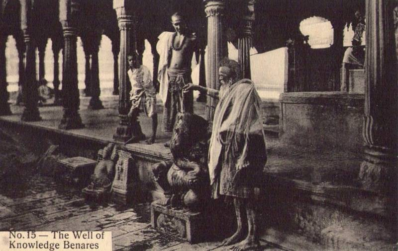 Well of Knowledge in BENARES India