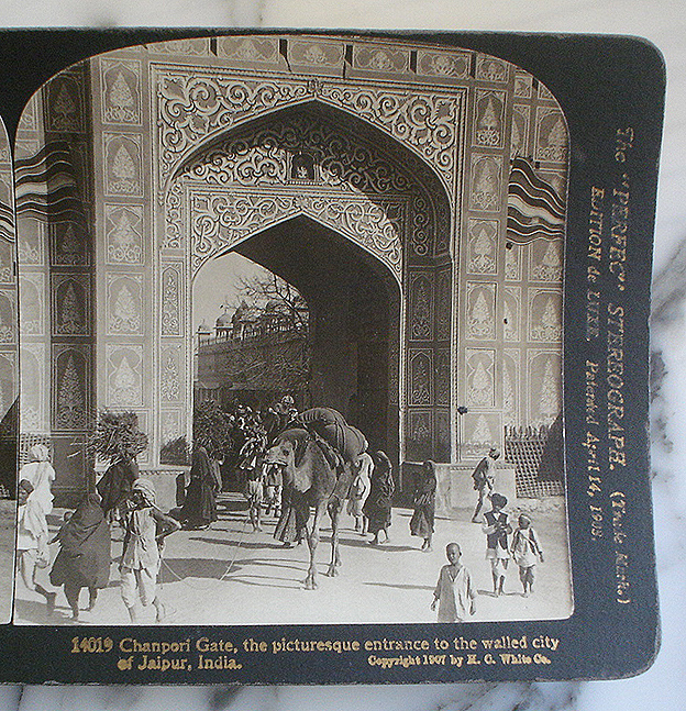 chanpori_gate_1907
