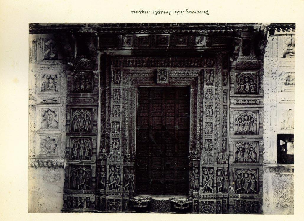 jain temple 1900