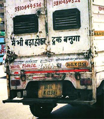 Truck Quotes Fascinating 20 Funny Quotes & Slogan Written Behind Indian Trucks  Reckon Talk