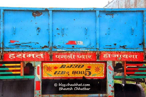 It Happens Only In India, funny india, indian truck, Funny Truck Quotes, Truck Quotes Hindi, Truck Quotes India, funniest quotes behind truck, Hilarious indian roads, truck quotes and sayings, Truck Quotes, truck sayings funny, indian truck art, indian truck slogans, Truck Shayari