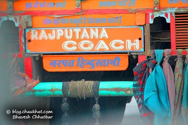 20 Funny Quotes Slogan Written Behind Indian Trucks Reckon Talk