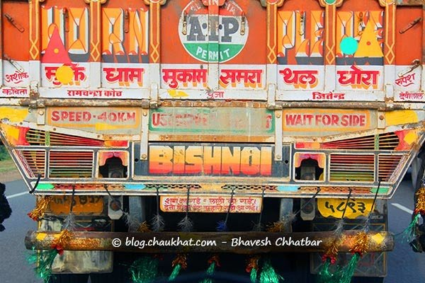 20 Funny Quotes & Slogan Written Behind Indian Trucks | Reckon Talk