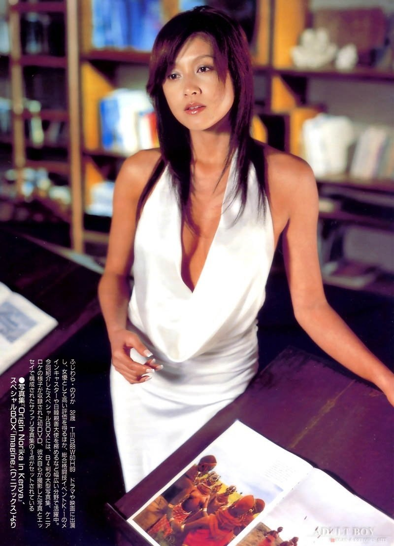 Top 10 Most Beautiful Japanese Women In The World  Hot -9861