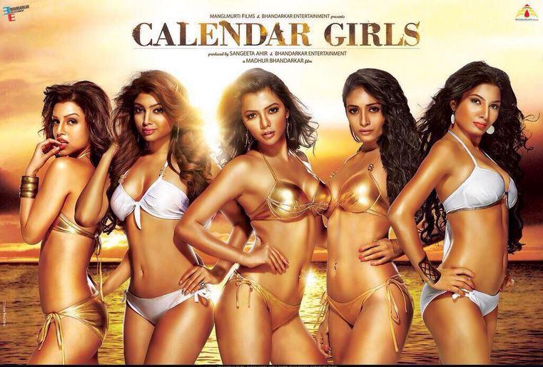 Hot Chicks Film