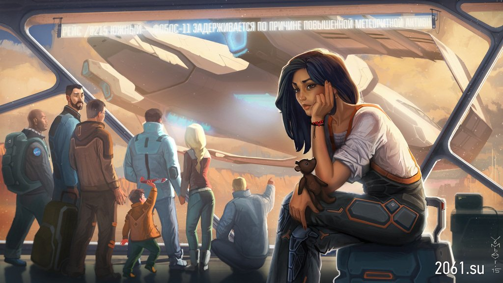 Soviet, russia, russian, Guest from the Future, sci-fi, tv series, Alicemania, science fiction