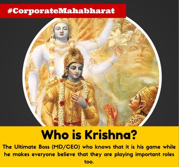 Corporate Mahabharat 1