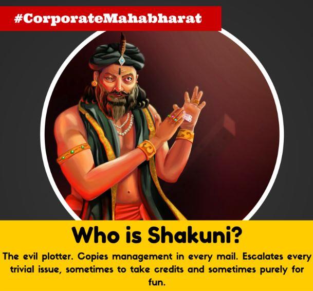 Corporate Mahabharat 13