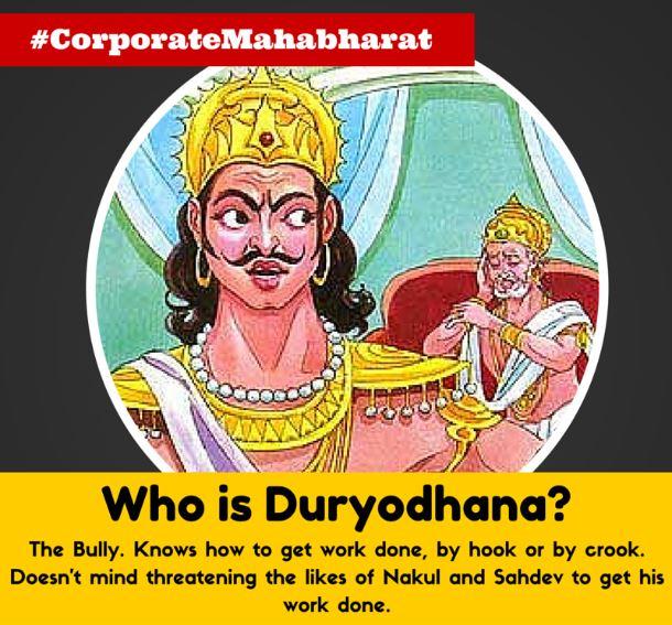 Corporate Mahabharat 2