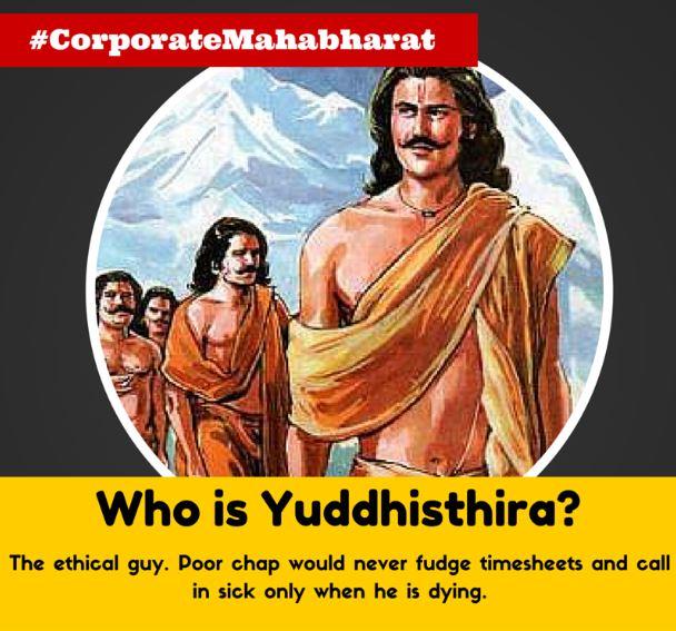 Corporate Mahabharat 6