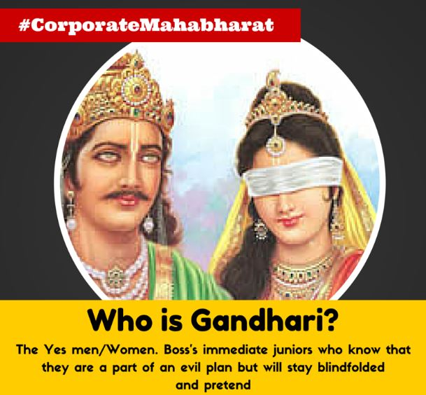 Corporate Mahabharat 8