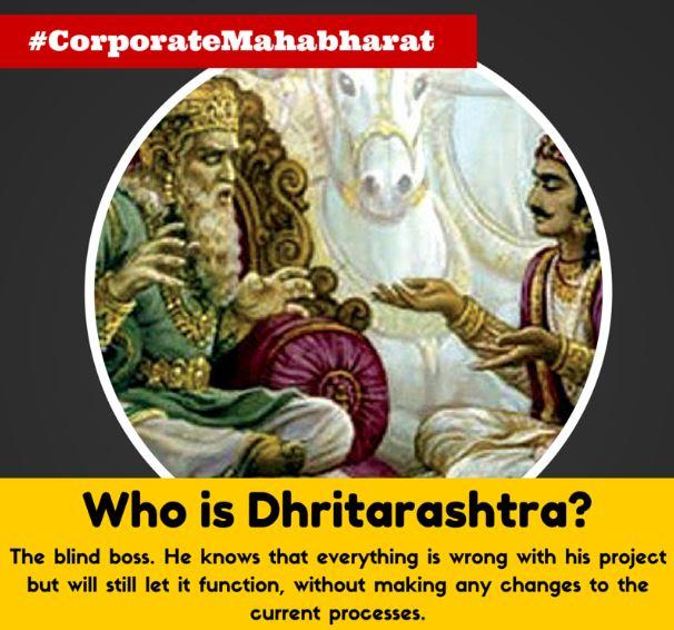 Corporate Mahabharat 9