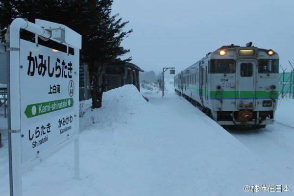 kami shirataki, hokkaido, japan, japanese train station, amazing, weird, asia, japanese schoolgirl, best country