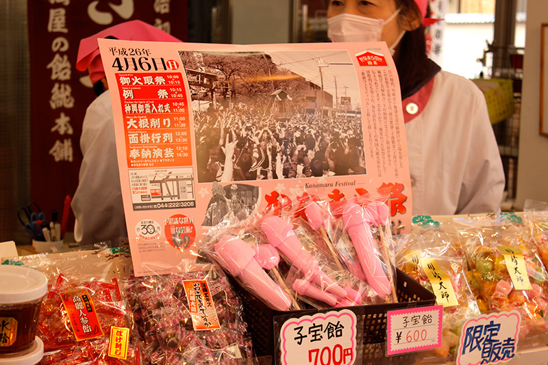 japan penis festival, penis festival, kawasaki, japan, kanamara matsuri, weird festivals, travel, asia, culture, hilarious, wtf, giant phallus, religion, fertility, shrine, japanese