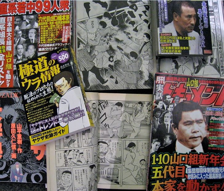 Yakuza Japanese Underworld Criminal Gangsters Fact Photo History (1)