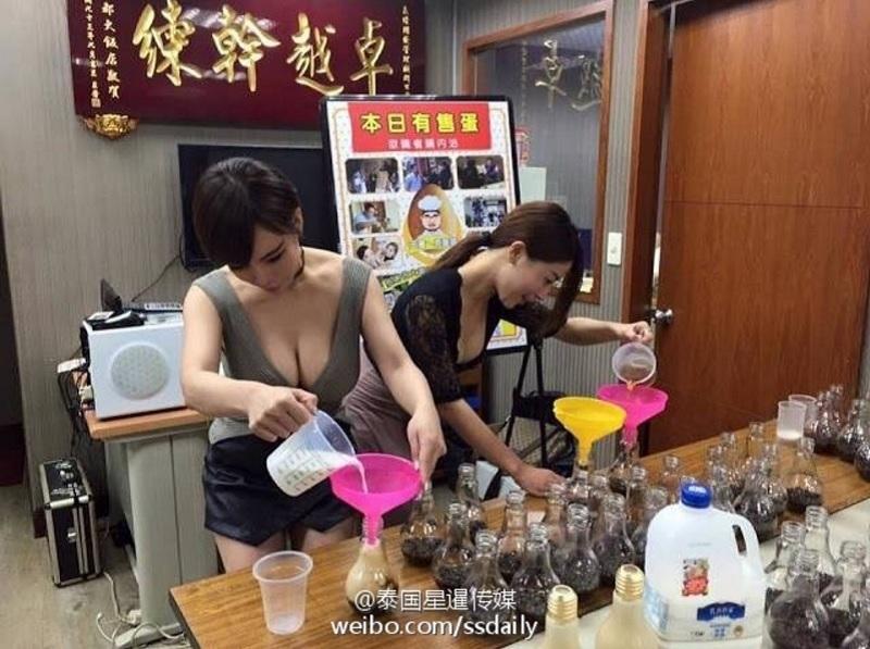 ubble tea, viral, taiwanese, taiwan, asia, sexy taiwanese, hottest taiwanese, taiwanese girls, sexy worker