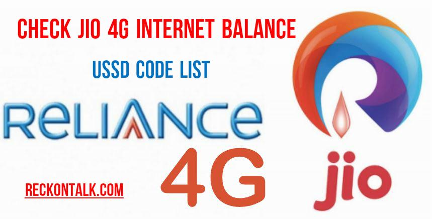 jio ussd codes, jio 4g balance check code, reliance jio net balance check, jio balance check number, reliance jio balance check code, jio balance check ussd code, how to check reliance jio balance, jio 4g ussd codes