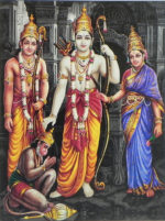 एक श्लोकी रामायण हिंदी भावार्थ सहित