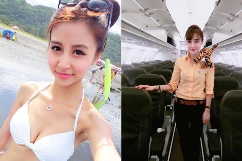 Girls attendant Hot flight
