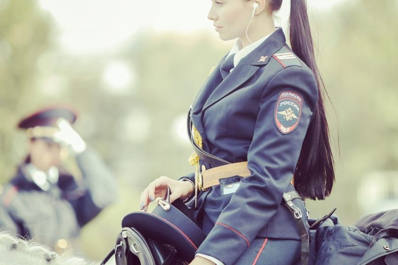 More Links Russian Women