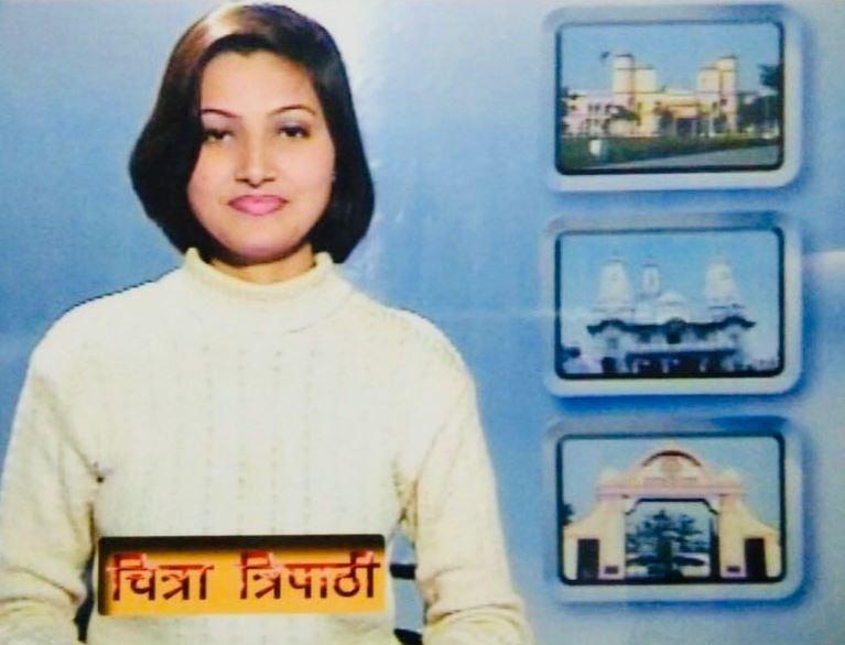 Indian pakistani nude naked newscaster